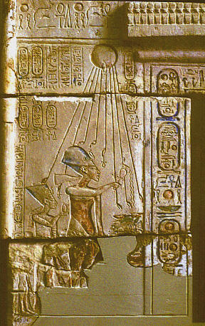 Private shrine to Aten & Akhenaten